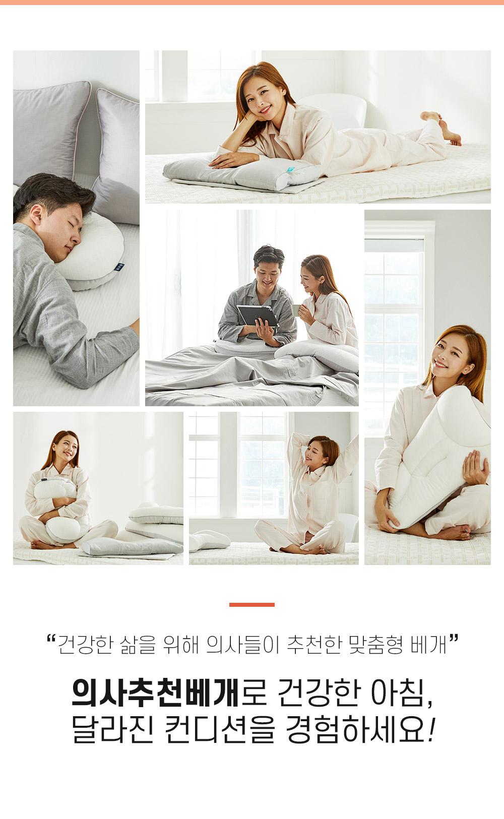 pillow_doctors_bottom09.jpg