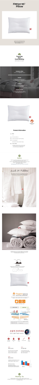 프레시95도경추베개-상세페이지_01-min.jpg