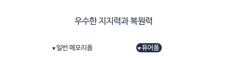 순수-오가닉_01.jpg
