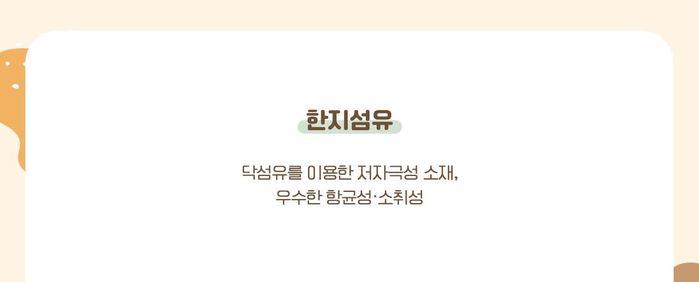 (이벤트페이지)21FW소재별_09.jpg
