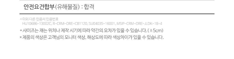시그니처-액티브-모션베드(수정)6_03.jpg